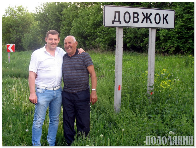 Дмитро та Михайло САВЕНКИ