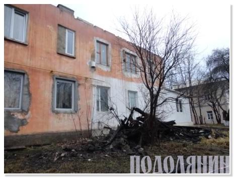 Так виглядав будинок після пожежі