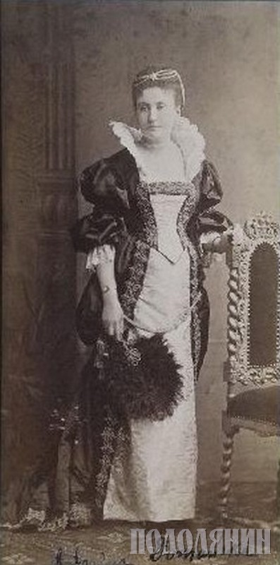 Антоніна ДОМАНСЬКА, 1893 р.
