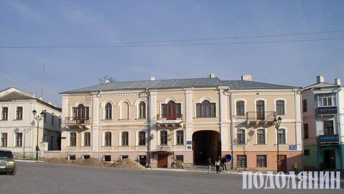 Будинок на вулиці Троїцькій, 2 - колишній готель «Бель-в'ю»