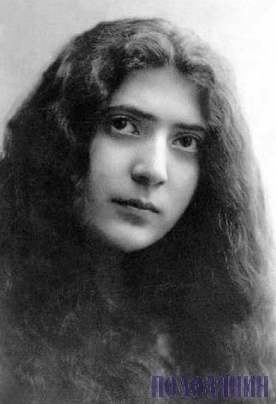 Белла ЛУВІЩУК, 1916 р.