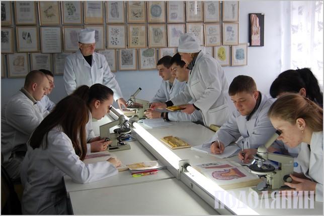 Заняття із гістології старшого викладача кафедри Володимира Добровольського