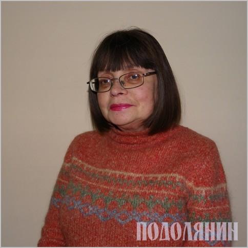 Галина Осетрова
