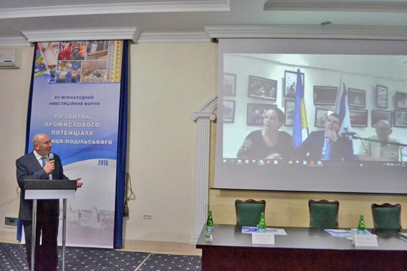 У рамках форуму за підтримки другого секретаря Посольства України в Ізраїлі та спікера Олени Іванчук було проведено відеоміст з Українським культурним центром в Ізраїлі