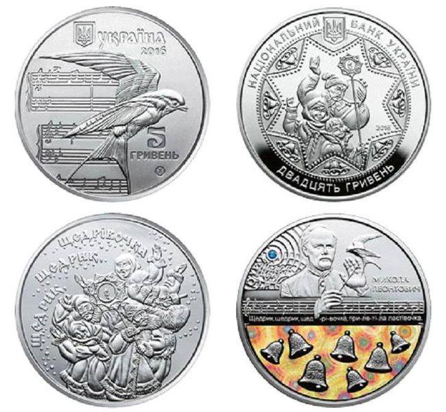 Пам'ятні монети «Щедрик»