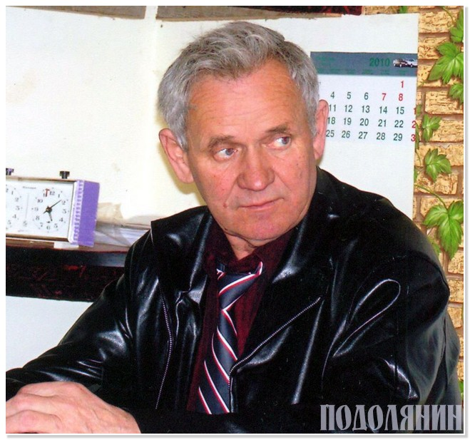 Володимир ДЗЮБАК