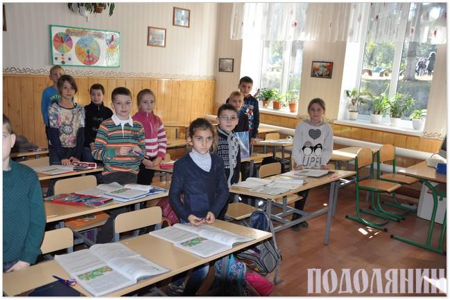 Учні 3 класу школи