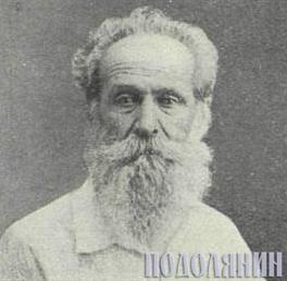 Федір Каменський