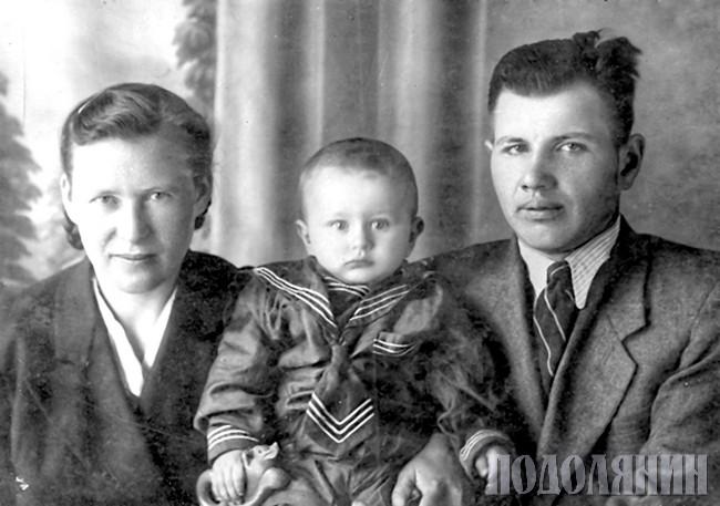 1952 р. З батьками