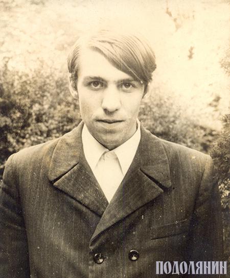 Асистент кафедри вищої математики педінституту, 1975 р.