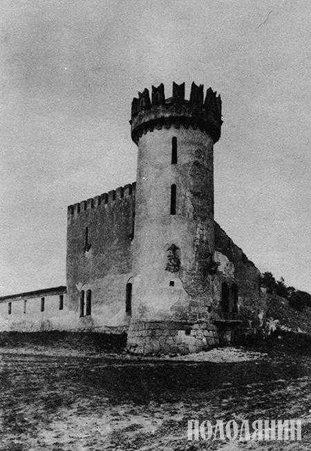 «Цап» з Привороття. Начебто його руїни достояли навіть до 1950-х. Я шукала хоча б слід від башти - вже нема.