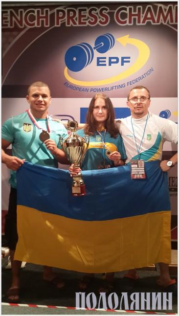 Андрущенко, Гончар та Воронецький