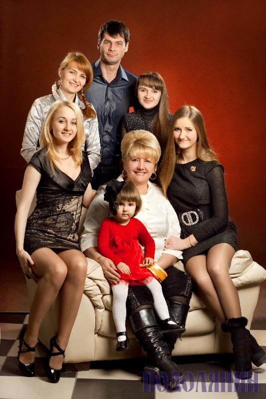 З дітьми та онуками