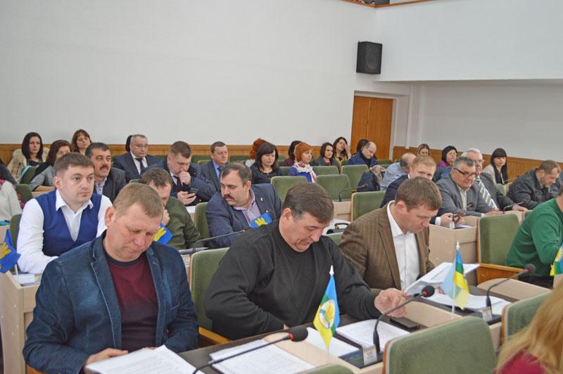 Дванадцята сесія районної ради, яка відбулася 28 лютого 2017 р.