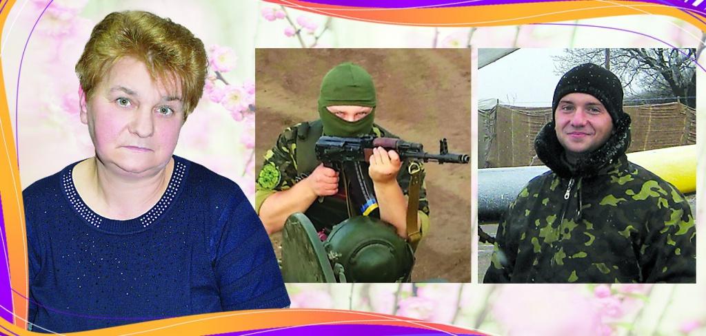 Майя Матвійчук воювати проводжала синів Володимира та Сергія