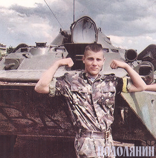 Андрій Белінський на передовій