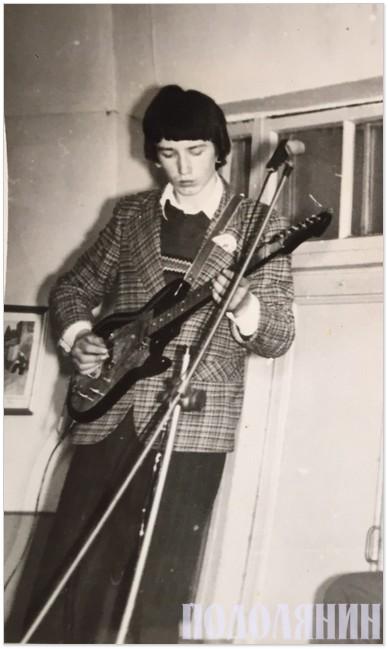 Гітара - захоплення з юності