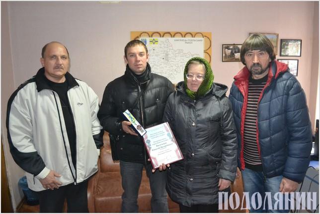 Володимир Демчук, Олег і Ніна Васільцови, Славко Полятинчук
