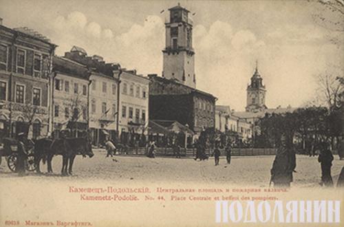 Центр Старого міста з Ратушею в часи Російської імперії
