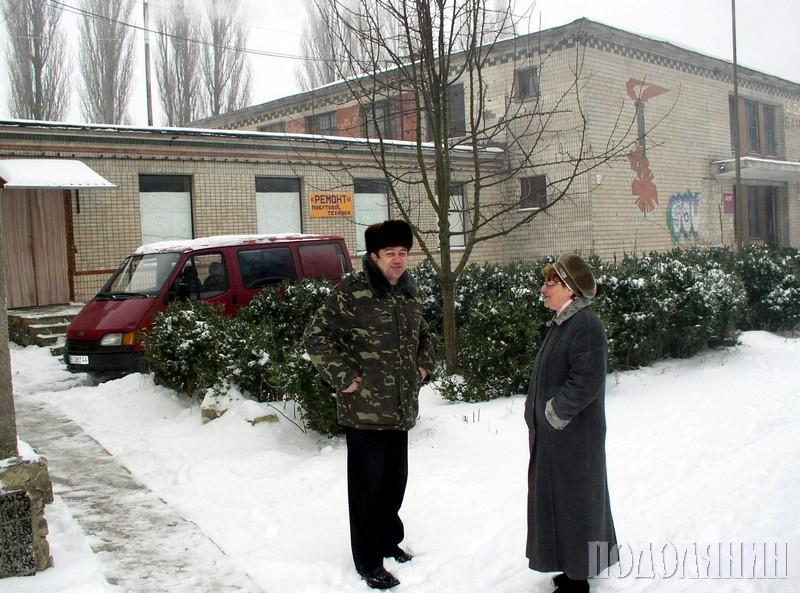 Валентин ХІХЛОВСЬКИЙ і Валентина КОЗЛОВА