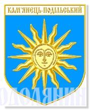Герб 1995 року