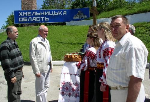 Делегацiя вiйськових України та Польщi