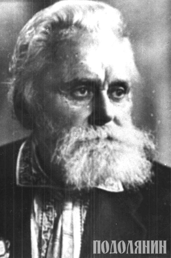 Євген Козинець