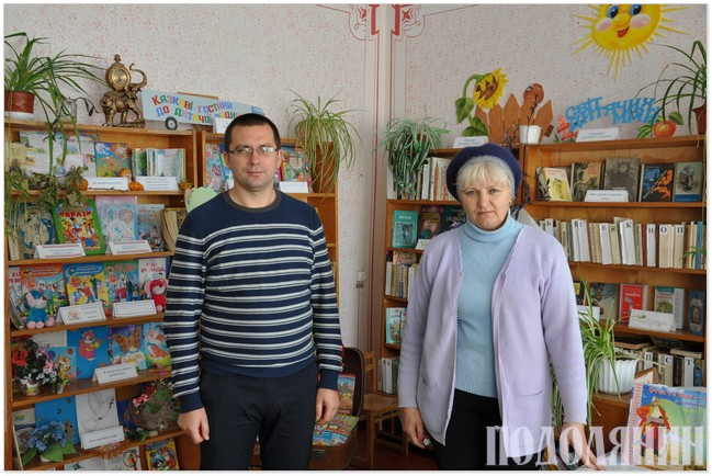 Ігор Кармаш, Тетяна Бичинська