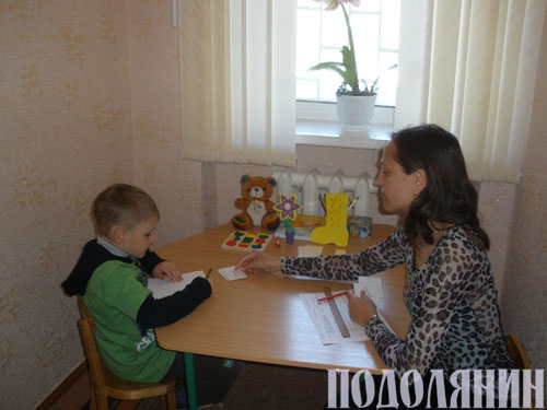 Заняття (фото)