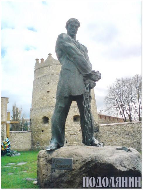 Пам'ятник Кармалюку в Летичеві