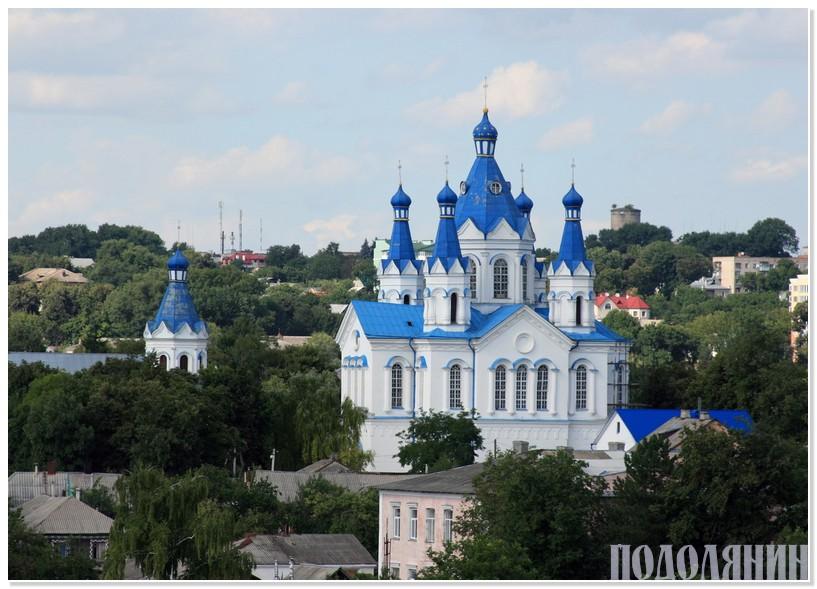 Свято-Георгіївська церква...