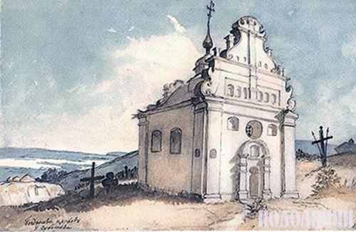 Богданова церква в Суботові. Акварель Тараса Шевченка