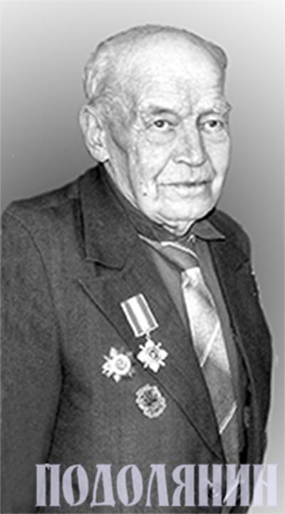 Павло Тіхонов