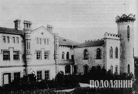 Михайлівка на фото 1914 р.