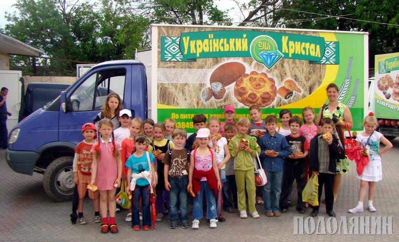 Український кристал