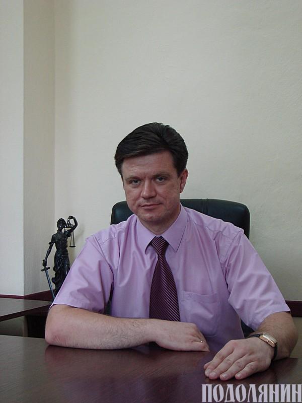 Заступник голови Кам'янець-Подільського міськрайонного суду Володимир ЧЕРЕПАХІН