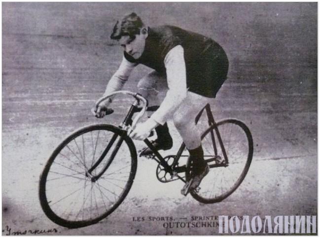 Уточкін на велотреку