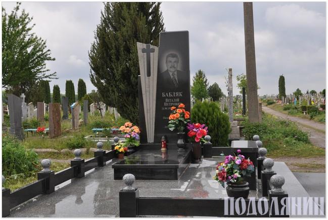 Віталій Бабляк похований на Алеї Слави міського цвинтаря