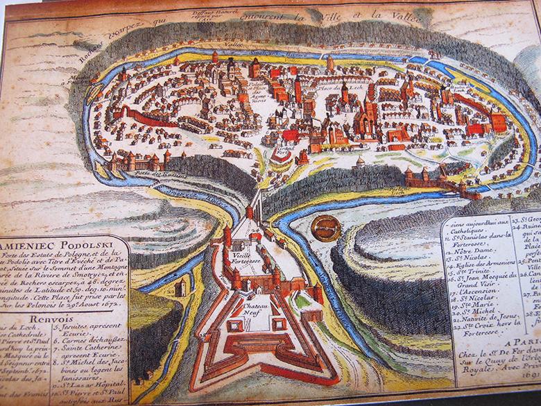 Дата: 1691 р. Авторство: Нікола де Фер