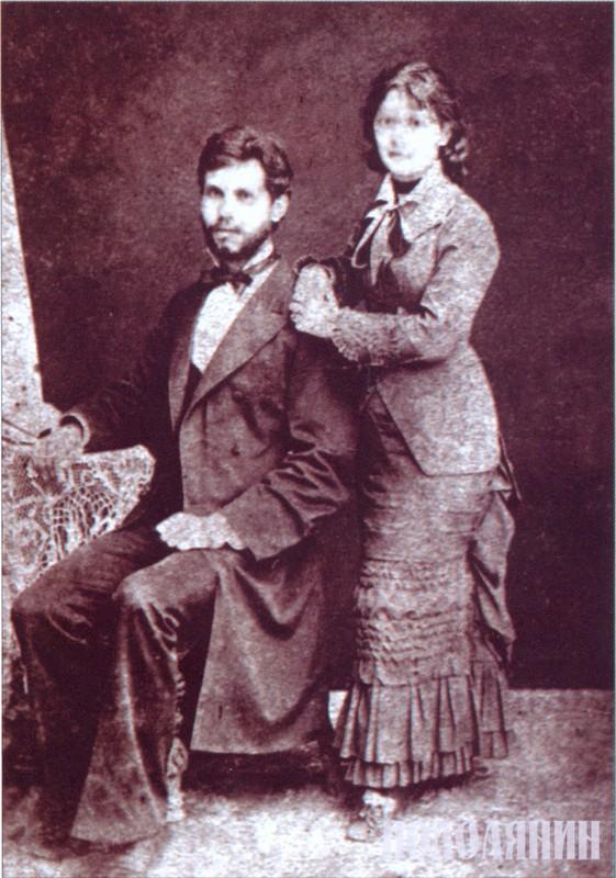 Батьки поета, 1883 рік