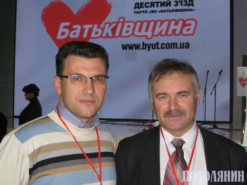 Олег ДЕМЧУК. Юрій ПЛИВАНЮК