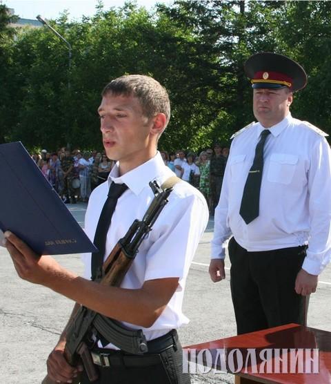 На вірність українському народу