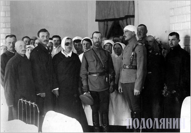 Микола ІІ в шпиталі в Кам'янці-Подільському
