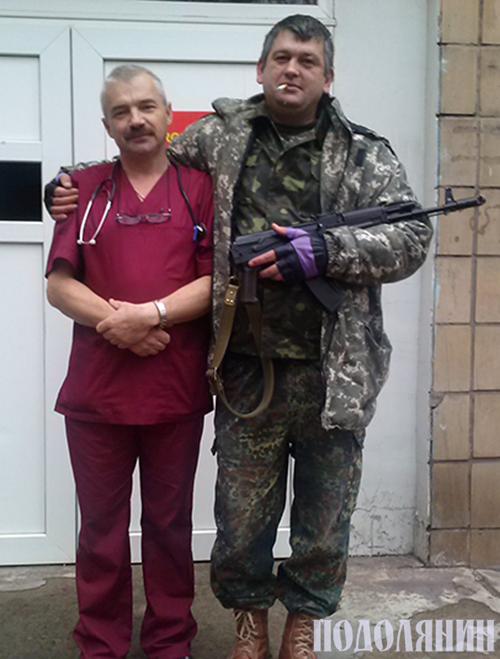 Артур Савицький ліворуч