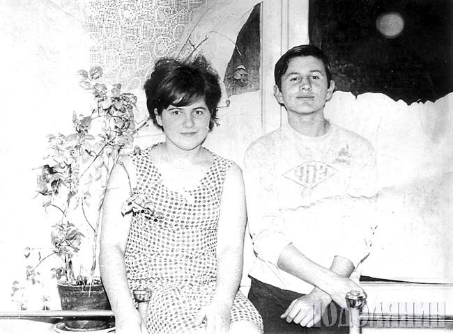 1966 р. З майбутньою дружиною