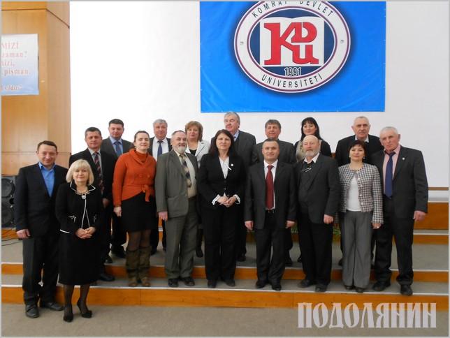 Віктор Рокачук (1 ряд, шостий праворуч) з учасниками конференції