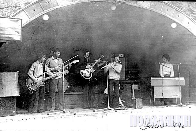 «Клітка». 1974 р.