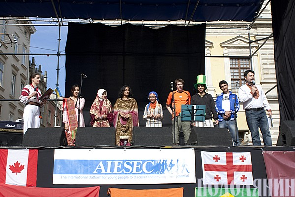 lviv international