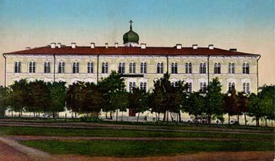 Гімназія в Кам'янці-Подільському. Листівка початку XX століття