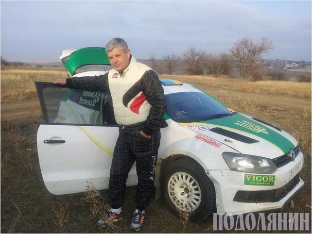 Олександр БОРЕЙКО